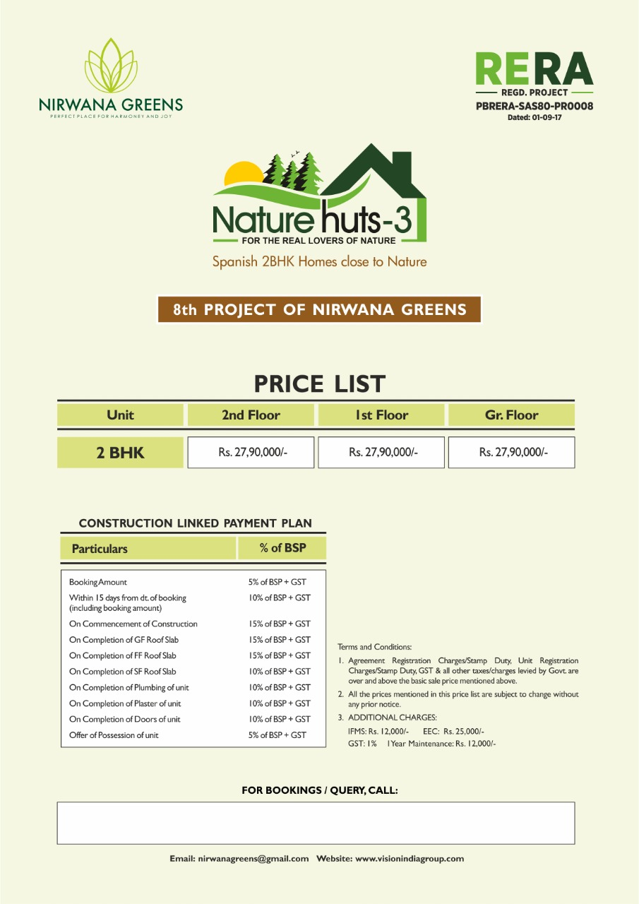 price-list-1