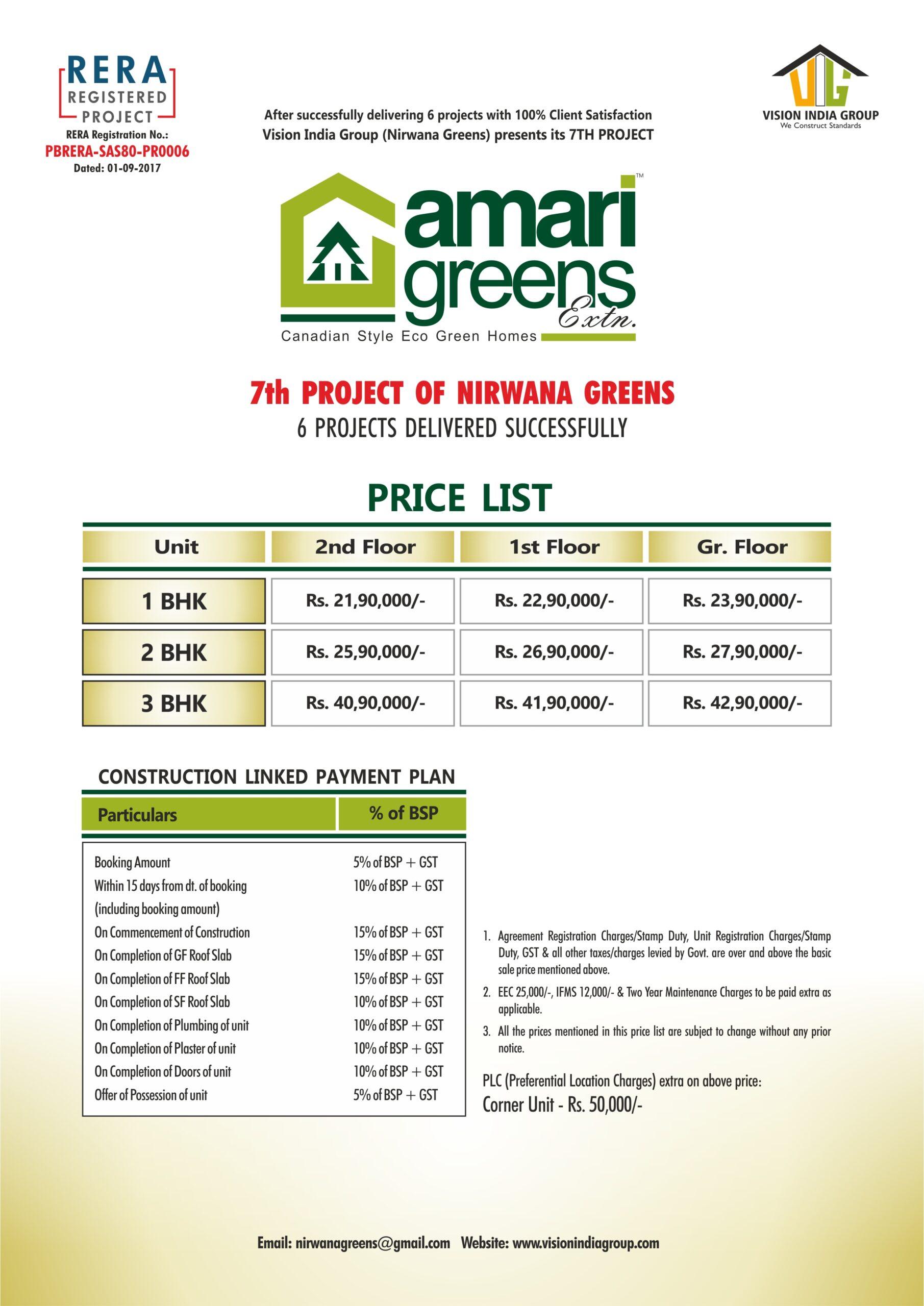 Amari-Extn-Price-List-14-06-2021